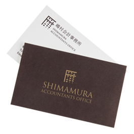 Business card printing in japan mojoprint 220kg uncoated business cards reheart Choice Image