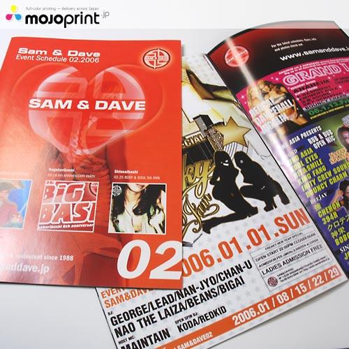 Magazines (110kg)