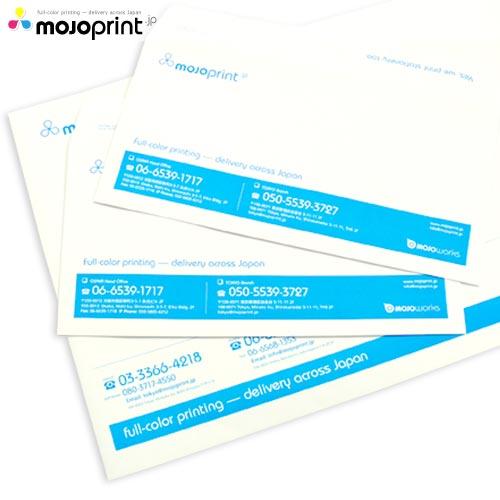 Ready-made Envelopes