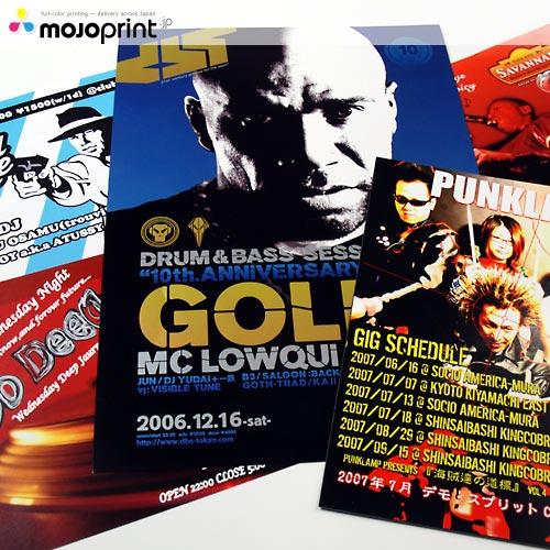 Express flyers