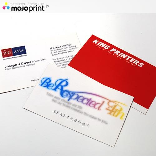 Matt pp business cards mojoprint matt pp business cards reheart Gallery
